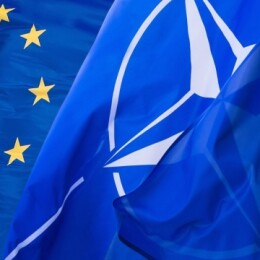 вступ до ЄС