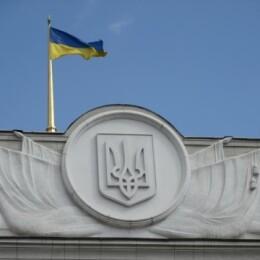ескіз державного герба