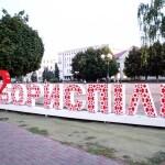 Середня зарплата в Борисполі на 3 тисячі більше, ніж по Україні