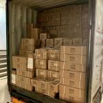 Понад 11 тонн рибальського краму на суму близько 1,9 млн грн вилучила Київська митниця через «мухлювання» з інвойсами