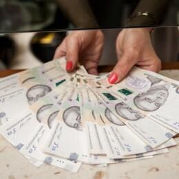 готівка2