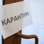 Рада рекомендувала уряду попереджати українців за тиждень у разі локдауну