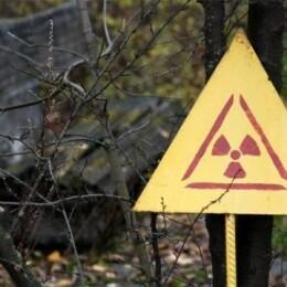радіаційний стан