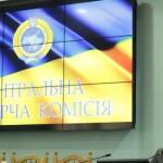 ЦВК вимагає перепризначити вибори мерів у Борисполі та Новгород-Сіверську