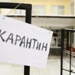Навчання на карантині: з 19 грудня вводять нові обмеження для шкіл та вишів