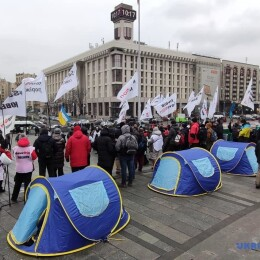 протест фопів1