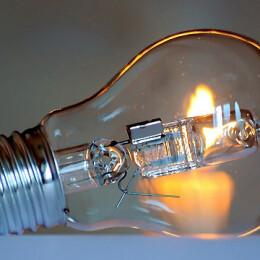 тарифи на електрику