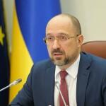 Денис Шмигаль: «Український карантин є одним із найм'якших з-поміж 18 європейських країн»
