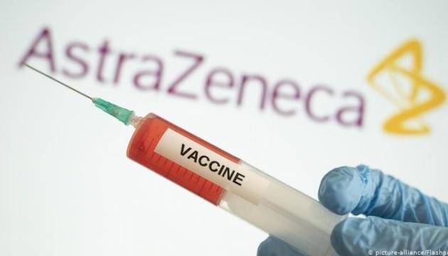 вакцина1