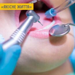 стоматологічна допомога
