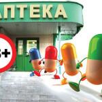 Продаж ліків лише з 18 років – чи можливо це у Борисполі?