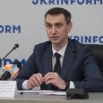 Рада призначила Ляшка міністром охорони здоров'я