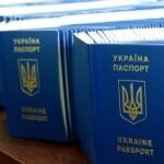 В Україні уже видали понад 6 мільйонів ID-карток і понад 17 мільйонів закордонних паспортів